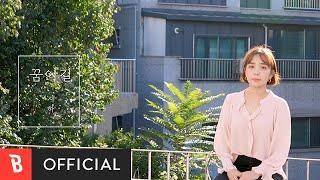 [Special Clip] siha(시하) - If It's a Dream(꿈이길) (Live ver.)