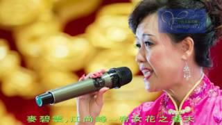 麥碧雲, 帝女花, 香夭,  2016