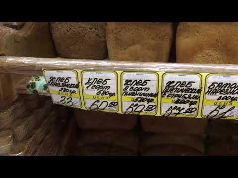 Бодайбо Магазин продуктов