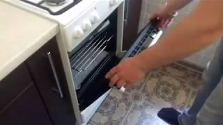 Как снять дверцу газовой плиты (Hansa)