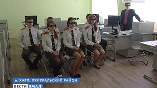 Уроки физики в формате 3D. Инновационные технологии в харпской средней школе