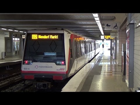 Hamburg: U-Bahn Billstedt – DT 4 und DT 5 auf der U 2 und U 4