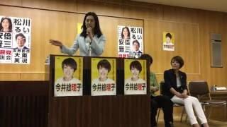 6月15日、堺市総合福祉会館にて、「全国比例 自民党公認 候補予定者、SP...