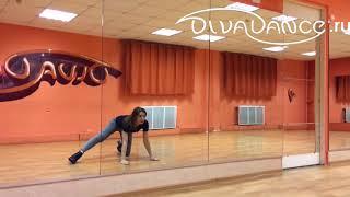 урок стрип пластики онлайн - танцевальная студия Divadance как научиться женственному танцу