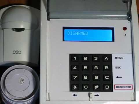 Arduino Based Burglar And Fire Alarm System Youtube