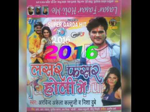 Lasar Fasar Holi Me ( 2016) Kallu Nisha new bhojpuri Holi Album super dupar hit WAVE music