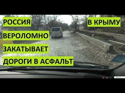 В Севастополе Россия