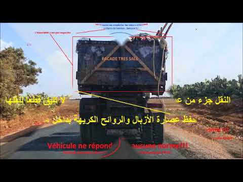Decharge Controlee A Beni Yakhlef Mohammedia 2014 Youtube