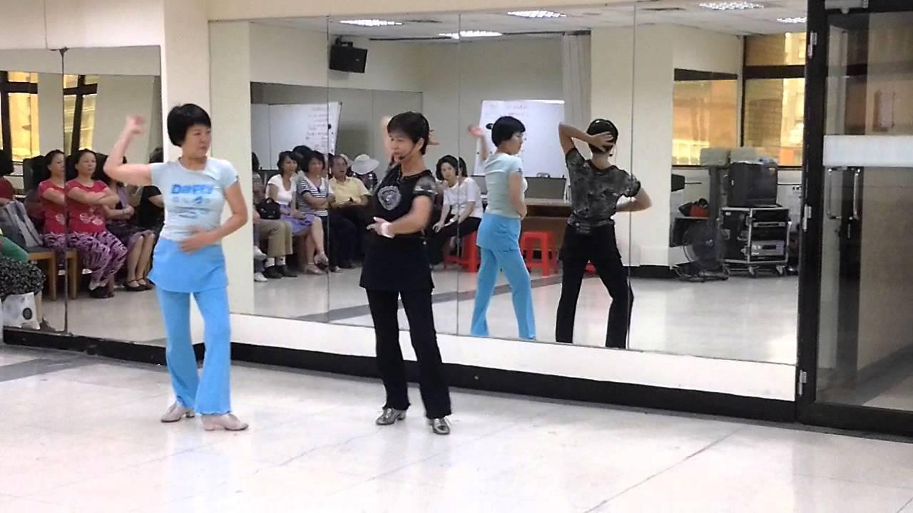 社教館社交舞進階乙班 倫巴 - YouTube