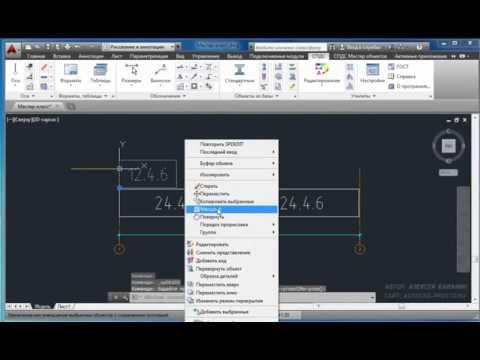 видеоуроки 3d моделирования конструкций в auyocad2011