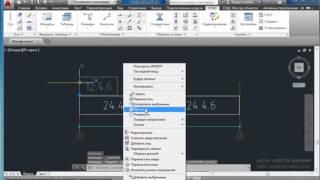 видео Autodesk AutoCAD 2013 - Офис, AutoCAD, проектирование, Autodesk