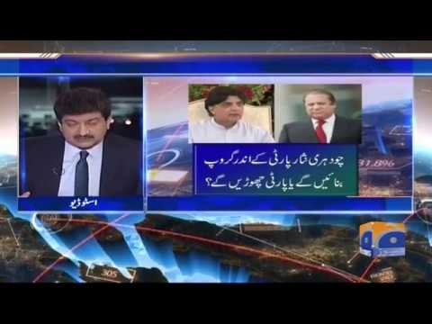 Capital Talk - 19-September-2017