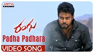 Padha Padhara Full Song || Rangu Songs || Thanish , Priya Singh || Yogeshwara Sharma