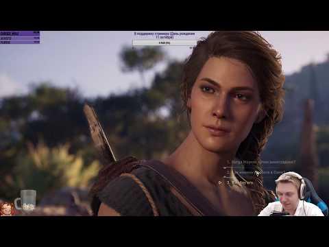 Assassin's Creed Odyssey - Начало прохождения за Кассандру. Исследуем первый остров. #1