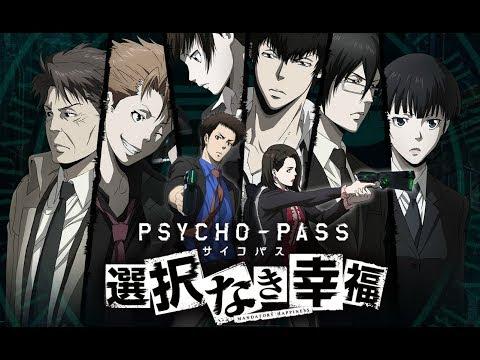 Underdog Plays: Psycho Pass Mandatory Happiness |