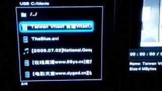 蓝天使 H16 BlueAngel 1080p H264/MKV FULL HD PLAYER