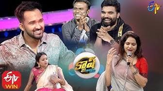 Cash  Anup Rubens,Sunitha,Pradeep,Yashwanth Mast    22nd February 2020   Full Episode   ETV Telugu