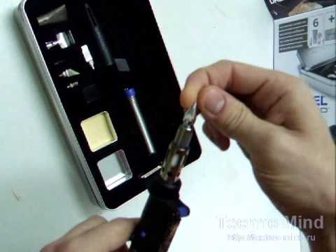 22 янв 2014. Цена и наличие: http://rozetka. Com. Ua/dremel_versatip_hobby_f0132000ka/ p200514/ видеообзор газового паяльника dremel versatip hobby смотреть другие обзоры в.