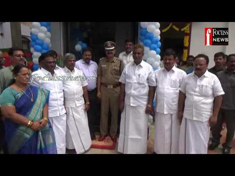 COIMBATORE MINISTER SP VELUMANI INAGURATE PUBLIC UTILITY HALL AT COMMISSIONER OFFICE