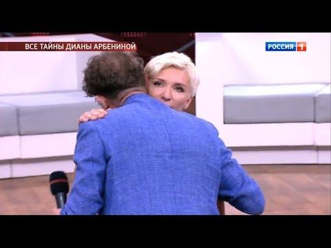 Григорий Лепс в программе  «Андрей Малахов. Прямой эфир» 4.07.2019