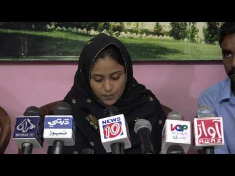 Hyd pasand ki shadi kerne walon ki Hyderabad press club men press conference