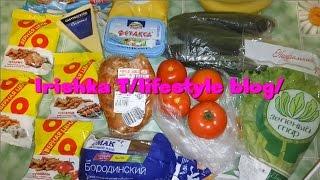 VLOG: Покупка продуктов. Делаем салаты. Отзыв про фильм