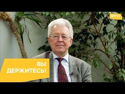 Валентин Катасонов: «Кризис
