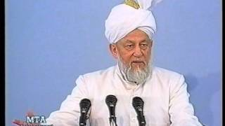 Urdu Khutba Juma on April 11, 1997 by Hazrat Mirza Tahir Ahmad
