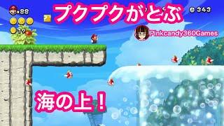 Pinkcandy360 Games【 https://www.youtube.com/user/pinkcandy360 】 ...