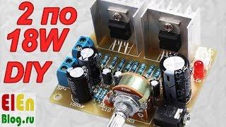 Усилитель для Колонок TDA2030(Канал molodCHINA - http://goo.gl/LuUOUO Усилитель мощности на микросхеме TDA2030 очень простой и его сможет собрать каждый...., 2016-09-09T16:01:15.000Z)