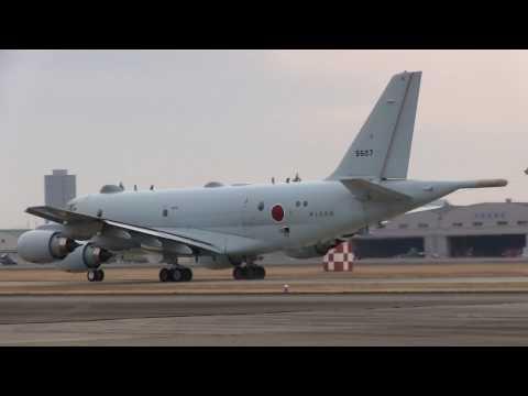 Kawasaki P-1 Takeoff Japanese Anti-submarine patrol aircraft