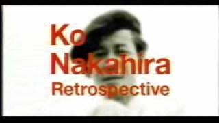 Ko Nakahira Retrospective 2003_中平康 レトロスペクティブ