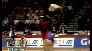 Europe championship RG 1984  part 4