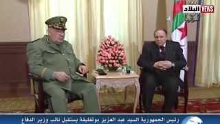 الرئيس بوتفليقة يستقبل نائب وزير الدفاع الوطني الفريق أحمد قايد صالح