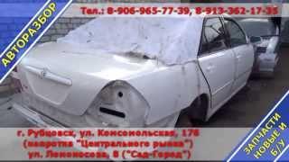 Авторазбор - Рубцовск(, 2014-10-23T09:19:33.000Z)
