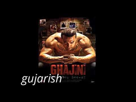 Gujarish remix song