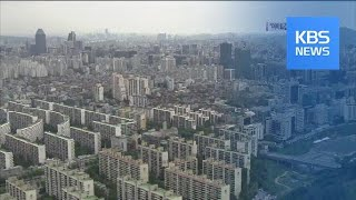 문재인 정부 서울 아파트값 상승률 52%…박근혜 때 2…