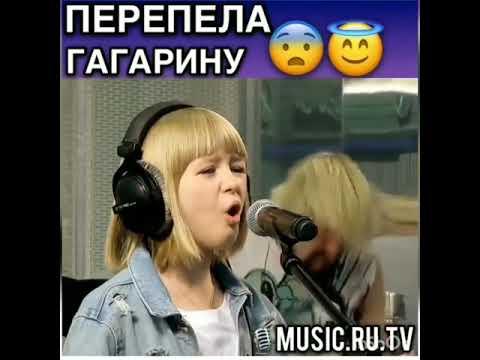 Смотреть клип Перепела Гагарину/Кавер на песню