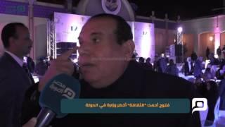 مصر العربية | فتوح أحمد: