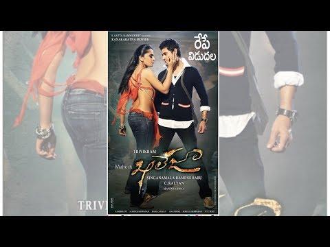 Khaleja (2010) Telugu Full Movie with English Subtitles thumbnail