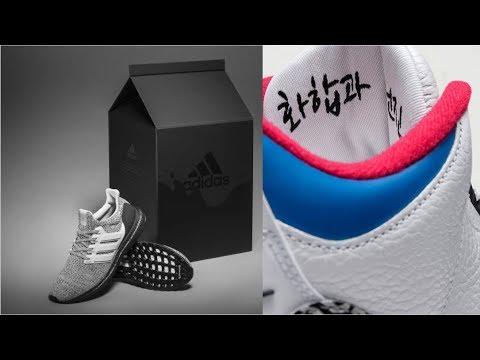 adidas korea ultra boost