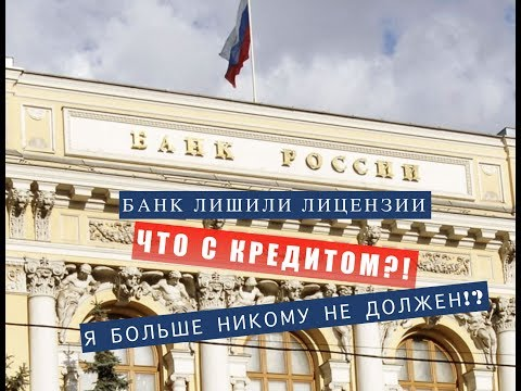 ГЕНБАНК КЛИЕНТ-БАНК -