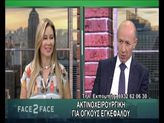 FACE TO FACE TV SHOW 385