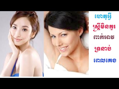 Why is important to remove bra while sleeping  You must watch this-Mom share 9d06b71a3