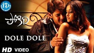 Dole Dole Video Song | Pokiri Movie Songs || Mahesh Babu, Ileana || Mani Sharma