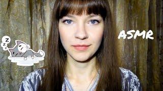 АСМР ASMR Буду мерить тебя 📏 Ролевая Игра Персональное Внимание / ASMR Role Play