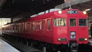 [大河ドラマ切符系統板]名鉄6000系中期車6028f(普通河和行き) 神宮前駅発車‼️