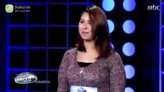 Arab Idol - إيناس عزالدين - تجارب الأداء