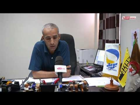Algérie Poste rassure ses clients sur la disponibilité de liquidité