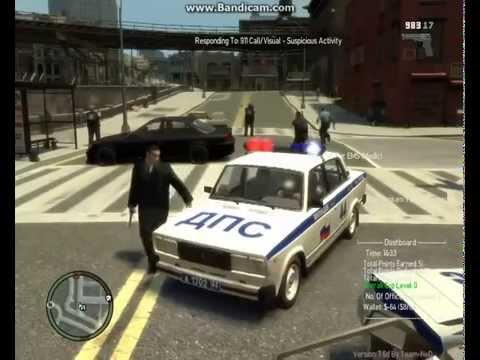 Игры полиция машины